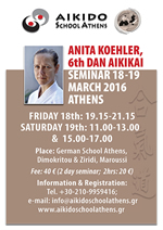 18 19 March 2016 Seminar Anita Koehler 6th Dan small